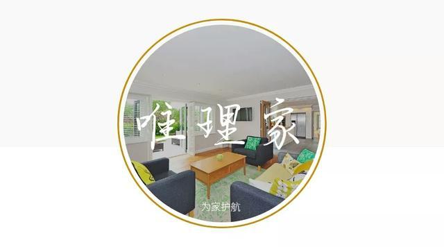 家具购买的六个注意事项,实用到骨子里了!