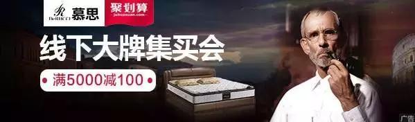 满满干货!辣评8月天猫美家销量最佳的住宅家具十大品牌