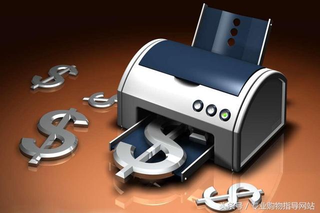 两步点透打印机选购难题,让你的办公经费一省再省!