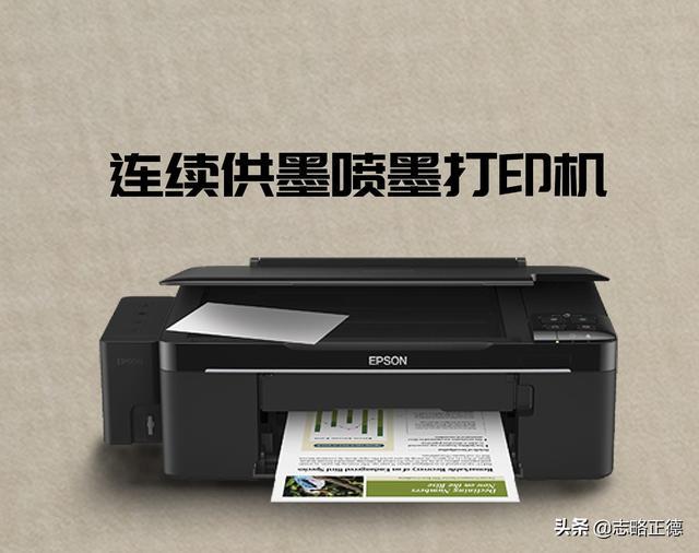 (职场小志帮帮乐)职场利器选购——如何挑选打印机?