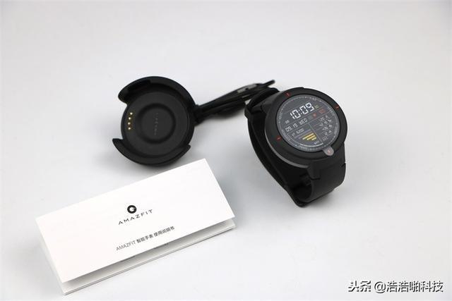 智能穿戴设备新选择——AMAZFIT智能手表