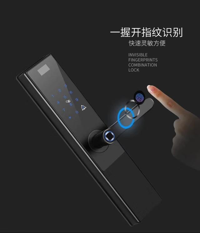 国内智能门锁哪个品牌推荐 十大品牌子弹头电子指纹锁教你如何选